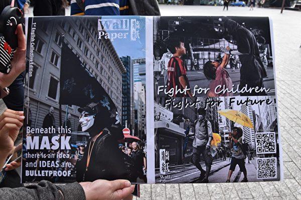 香港媽媽用手中的展板表達了自己的訴求:「為香港的孩子和未來而抗爭」(楊裔飛/大紀元)