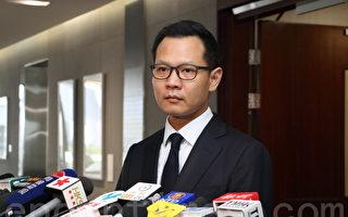 立法议员:若宵禁严重打击香港金融中心地位