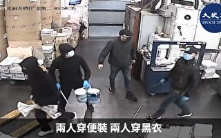 栽赃抗争者 中共雇凶烧香港大纪元印刷厂