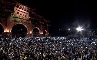 台湾对香港学生提供人道援助 港民感谢