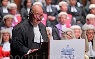 香港终院首席法官马道立 2021年1月退休