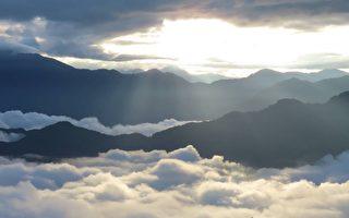 台湾推脊梁山脉旅游 专家赞阿里山之美