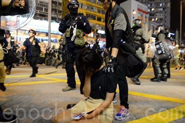 戈壁東:香港抗議民眾為何成為勇武派?