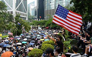 美国会两院无异议通过香港人权法 历史罕见