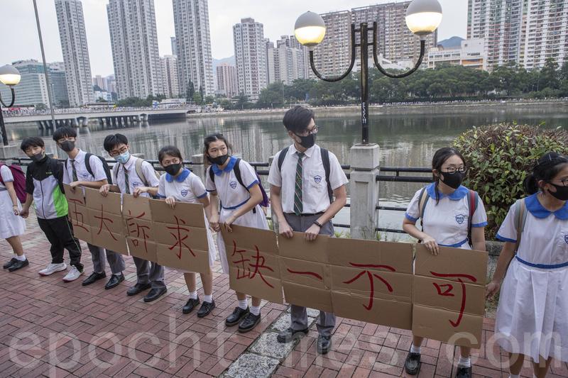 香港12歲男童被定罪 反送中最年輕被告