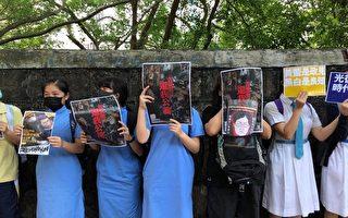 港伊利沙伯中學生去信英國女王 盼支持港人