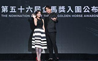 中方不參賽廠商撤贊助 金馬獎獲台灣品牌力挺