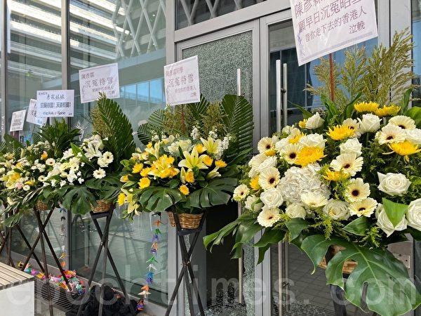 2019年10月17日,在香港知專設計學院內,各界追悼疑被殺害的15歲學生陳彥霖。(駱亞/大紀元)