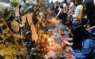 组图:太子站831恐袭两个月静坐悼念逝者