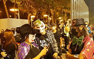 組圖:萬聖夜遊行 港人戴面具上街「應節」