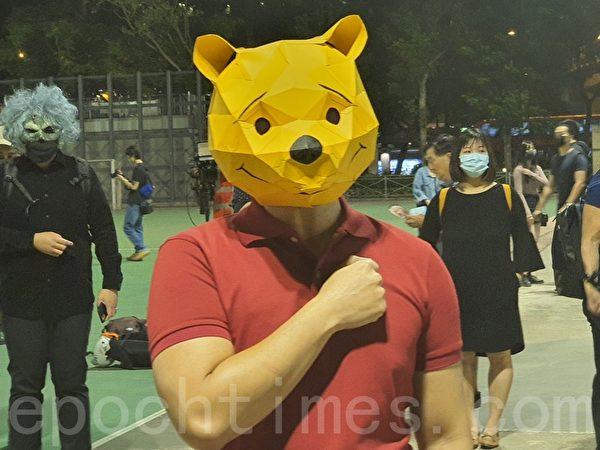 2019年10月31日,香港反送中抗議者在中環蘭桂坊發起戴面具行動,圖為一名戴著小熊維尼面具的男子。(孫明國/大紀元)