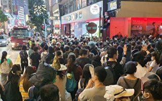四中全会后 专家分析特首去向与香港局势