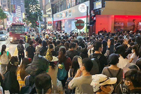 四中全會後 專家分析特首去向與香港局勢