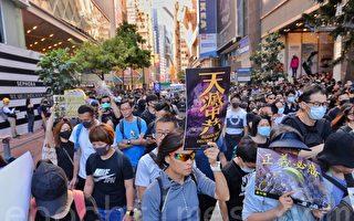 【直播回放】11.2求援国际集会 港警追捕抗议者