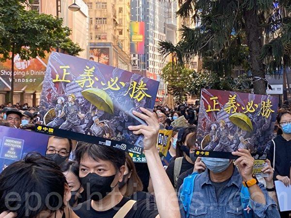11月2日,大批香港市民入維園。(文瀚林/大紀元)