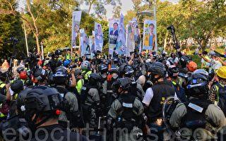 項雲:中共流氓手段對香港人民失靈