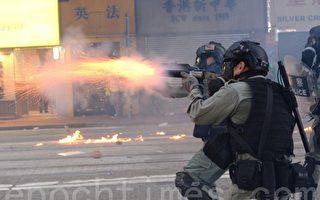 港警装备大陆制催泪弹镇压学生 急救员被炸伤