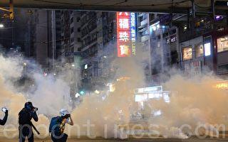 组图:11.2求援国际集会遭警清场 多人被抓