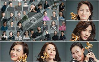金馬獎「拍攝計劃」 今年邀百位入圍者參與