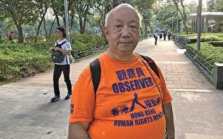香港人权监察谴责警方随意捉记者