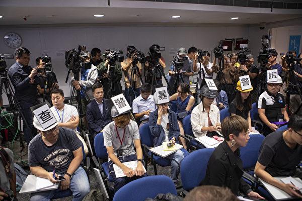 香港记者抗议警暴 警方取消记者会