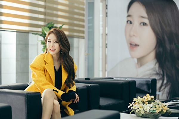 Lee DongWook, Yoo-InNa