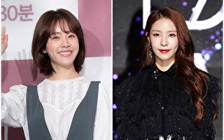 BoA与韩志旼同天生日 于IG互祝生日快乐
