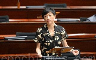 香港立法会聚焦新屋岭背后黑幕