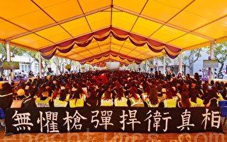 香港中大科大生毕业礼上抗议