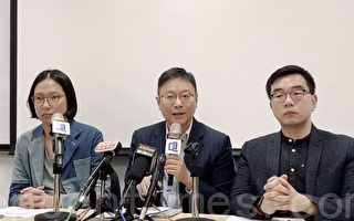 港区议会选举前三周 学者陈家洛推观察报告