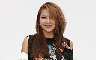 前2NE1隊長CL 確定離開YG娛樂
