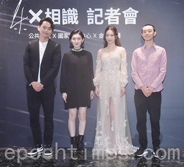 黄镫辉、管罄、张景岚、导演 林亚佑
