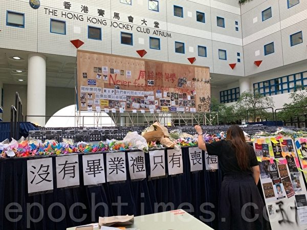 2019年11月8日,香港科大學生設立悼念周同學的祭壇。圖為學生擺放紙鶴。(韓納/大紀元)