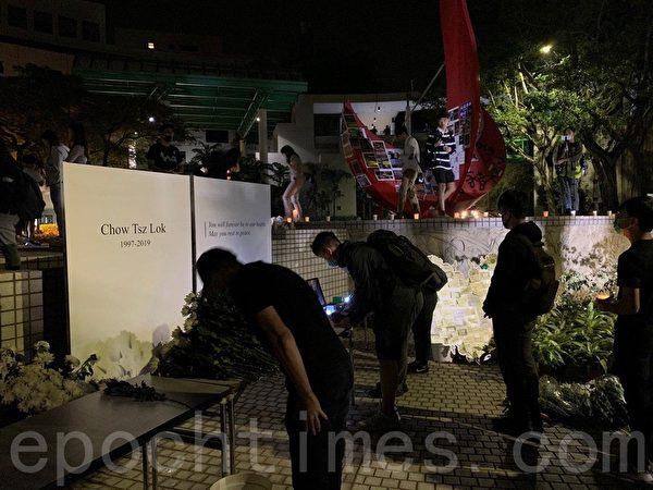 2019年11月8日,香港科大學生設立悼念周同學的祭壇。圖為科大學生悼念周同學。(韓納/大紀元)