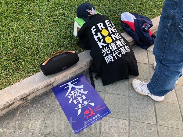 2019年11月9日,香港民眾在金鐘添馬舉行「主佑義士」全港祈禱及追思會。圖為「天滅中共」標語。(梁珍/大紀元)