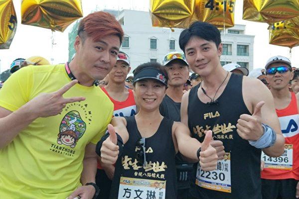 号召群演跑马拉松 方文琳:也为胞弟遗愿而跑