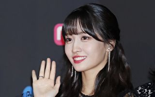 Momo of TWICE
