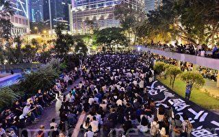香港促設獨立委員會查連串事件