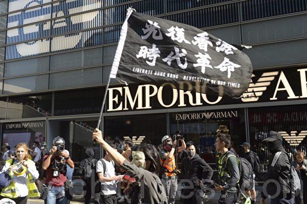 2019年11月11日,香港中環畢打街,民眾舉「光復香港 時代革命」標語旗幟。(余天祐/大紀元)