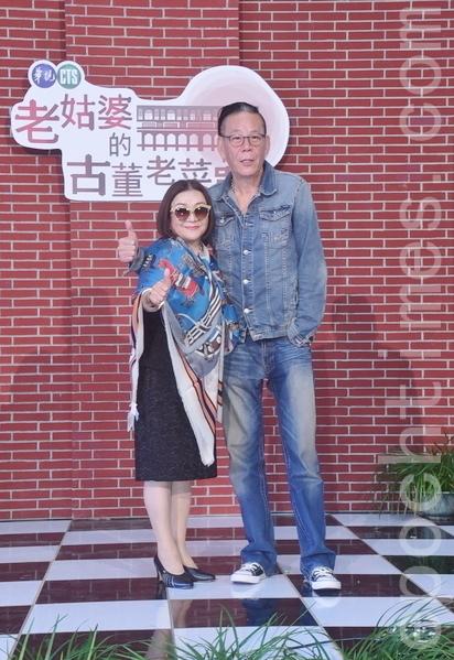 吳秀珠、龍劭華「老姑婆的古董老菜單」