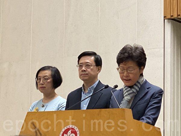2019年11月11日,香港民間發起全港三罷的「黎明行動」。港警朝民眾射發實彈,造成一名抗爭民眾一度命危。特首林鄭月娥在下午6點召開記者會,就港警開槍事件與「三罷」進行回應。(駱亞/大紀元)