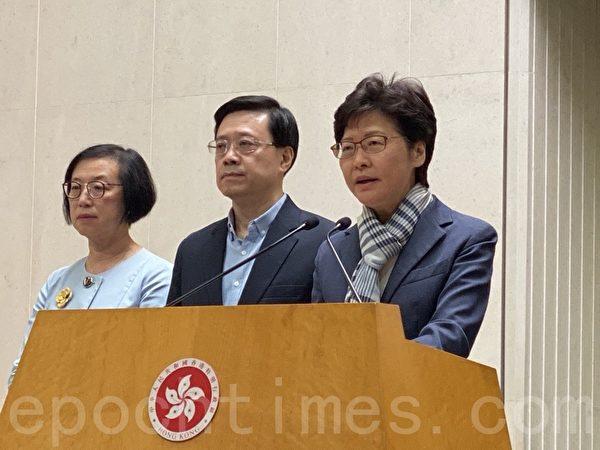 2019年11月11日,香港民間發起全港三罷的「黎明行動」。港警朝民眾射發實彈,造成一名示威民眾一度命危。特首林鄭月娥召開記者會回應。(駱亞/大紀元)