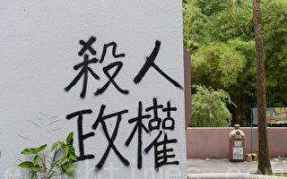 香港6至9月自杀与死亡人数同比增逾一成