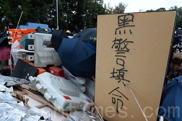 2019年11月12日,港人「三罷」行動。香港中大大門口放障礙物。(宋碧龍/大紀元)