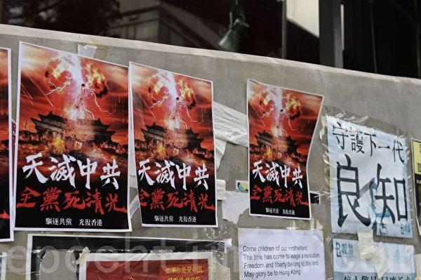 2019年11月12日,港人「三罷」行動。香港中大連儂牆。(宋碧龍/大紀元)