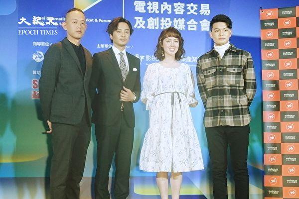 《76号恐怖书店》庄绚维、张书伟、小薰、刘子铨