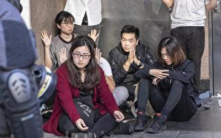 组图:11·12港人续三罢 十多人遭警拘捕