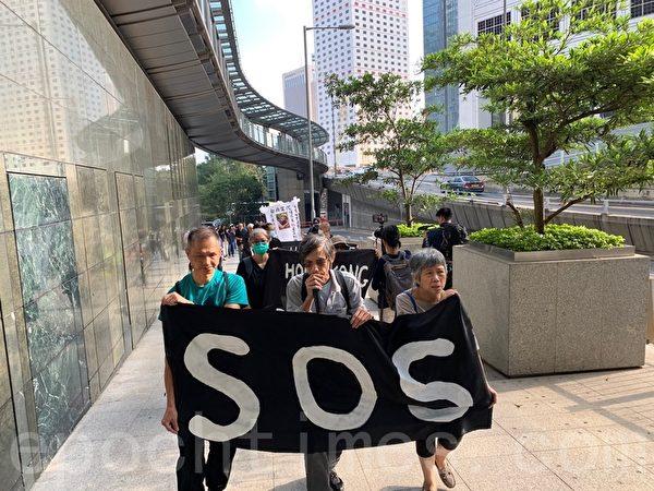 2019年11月13日早上,香港銀髮族在中環美領館外準備遞信,尋求國際援助。(韓納/大紀元)