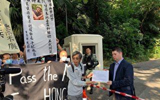 组图:香港银发族领馆请愿 寻求国际援助