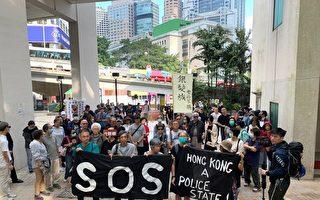 【翻墙必看】援军挺香港抗争者令人动容
